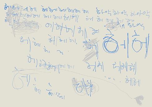 A-KooMinJeong_KimYoungMin07.jpg