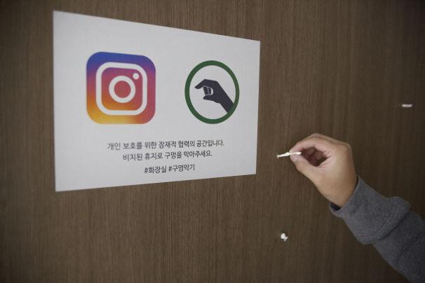 A-JeongAhram02.jpg