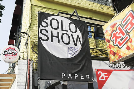 project-2019_SOLO SHOW_(3).jpg