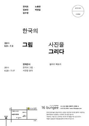 project-2011_팩토리_(2).jpg