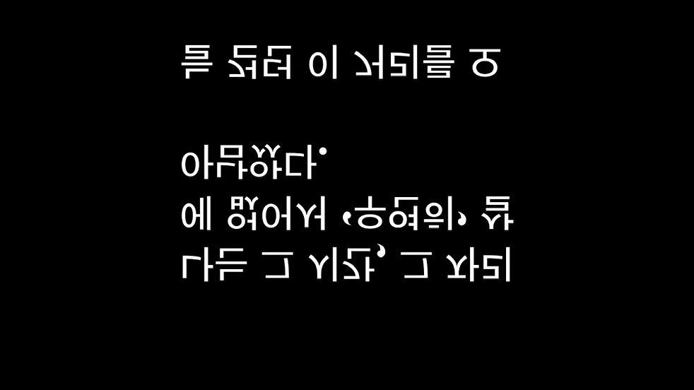 A-JeongAhram08.jpg