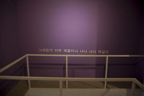 A-LimGayoung04.jpg
