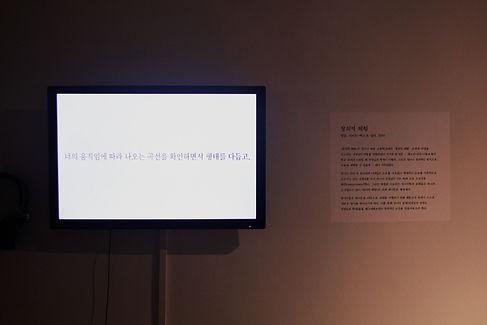 A-LimYoonkyung09.jpg