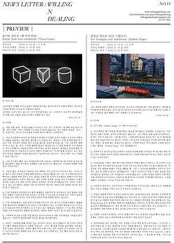 LETTER_NO13(1).jpg