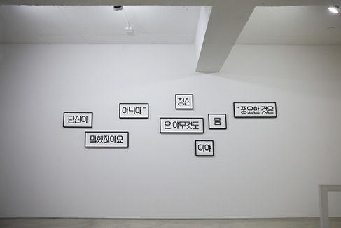 A-ParkYong-seok04.jpg