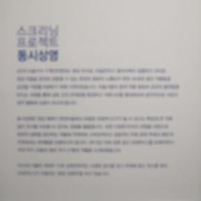 A-dongshisangyoung12.jpg