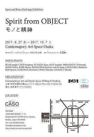 project-2017_일본_(1).jpg