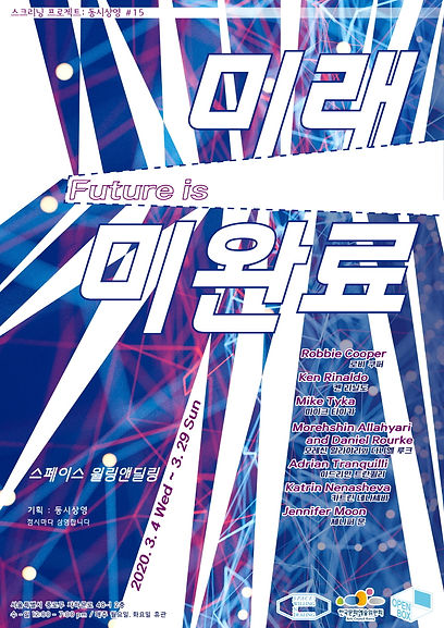 A-dongshisangyoung01.jpg