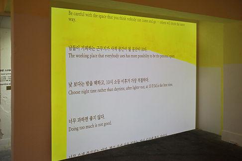 A-OhInhwan201401.jpg