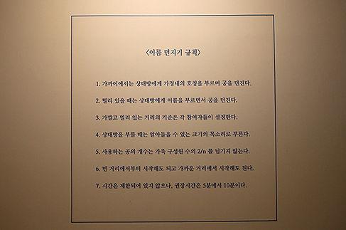 A-LimYoonkyung08.jpg