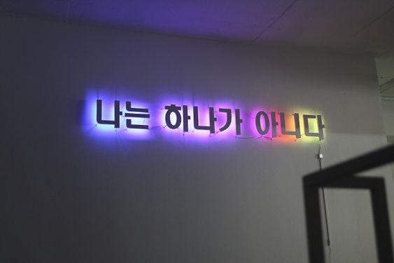 A-OhInhwan08.jpg