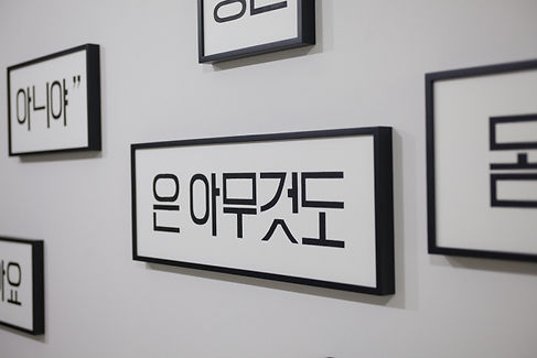 A-ParkYong-seok06.jpg