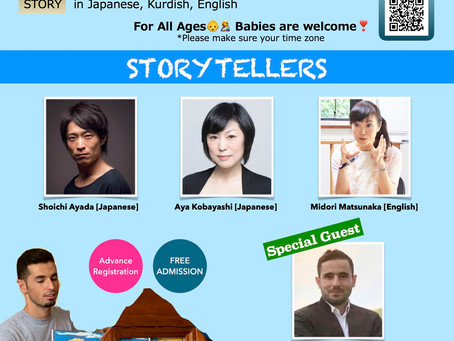 10th Multilingual Storytelling Online Party