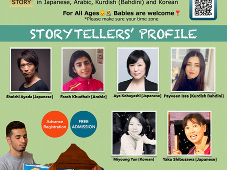Multilingual Storytelling Online Party Vol.5