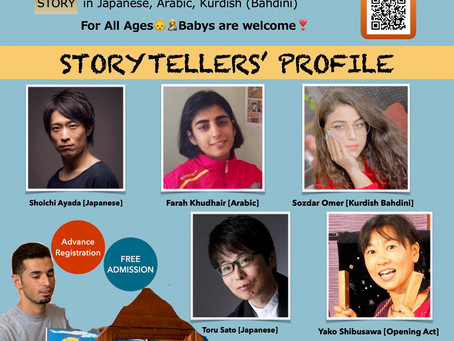 Multilingual Storytelling Online Party Vol.4