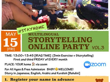 حفلة سرد القصص متعددة اللغات عن طريق الإنترنت للأطفال