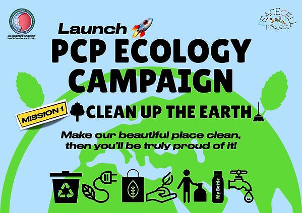 PCP Launch ecology campaign.jpg