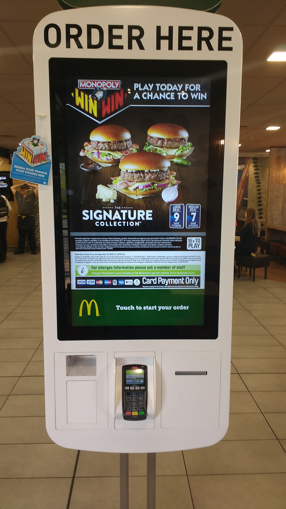 The McDonald's Touchscreen Kiosk
