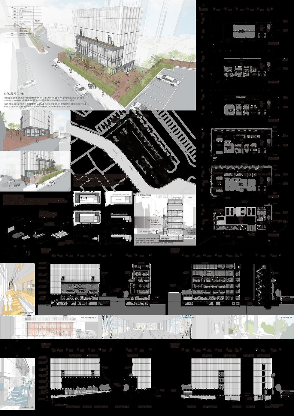 210205-설계도판-01-min.png