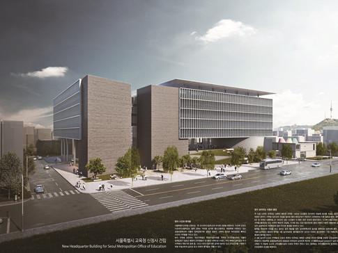 서울특별시 교육청 국제설계공모