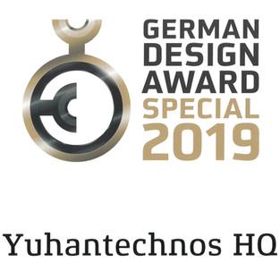 독일 디자인 어워드 특별상 수상