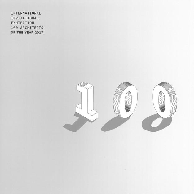 올해의 건축가 100인 국제전 출품