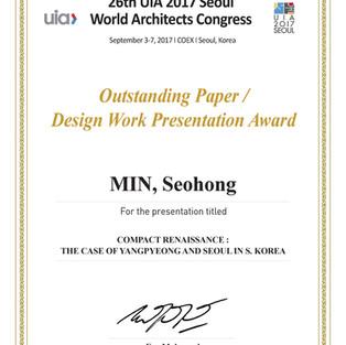26차 UIA 2017 세계건축대회 수상