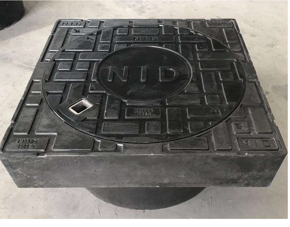 NID-MRS425