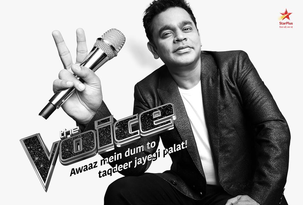 Star The Voice 1.jpg