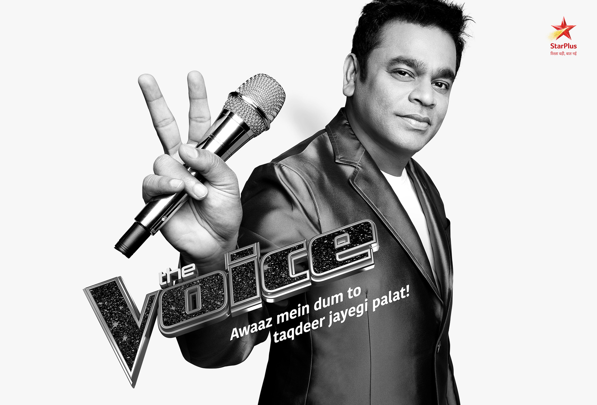 Star The Voice 2.jpg