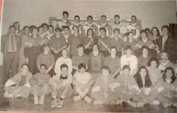 Tournoi International bis-Avril 1992