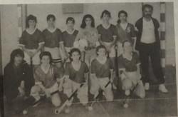 MF UGSEL 1990