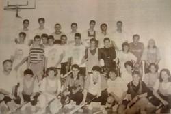 Club 1991