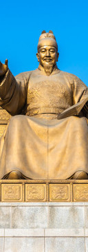 beautiful-statue-king-sejong_74190-3181.