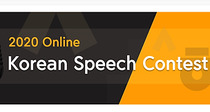 online speech contest.png