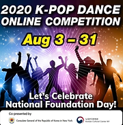 online dance competition.png