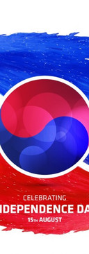 abstract-south-korea-independence-day-ba