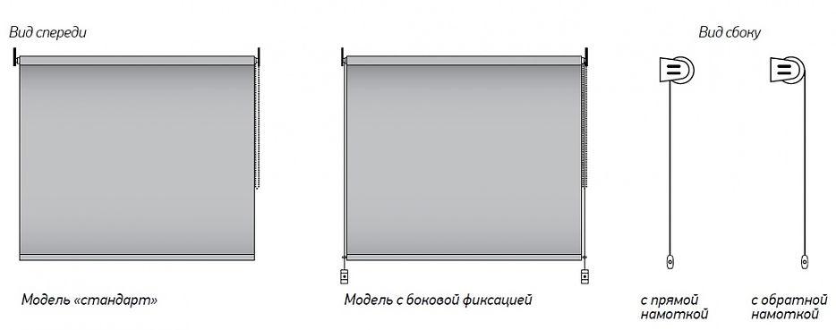 схема мини.jpg