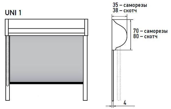 схема юни1.jpg