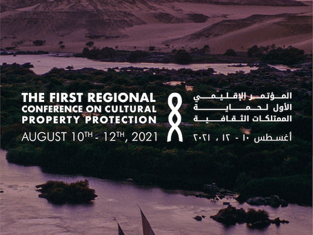 Conference on Cultural Property Protection