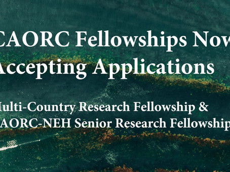 CAORC Fellowships Now Accepting Applications