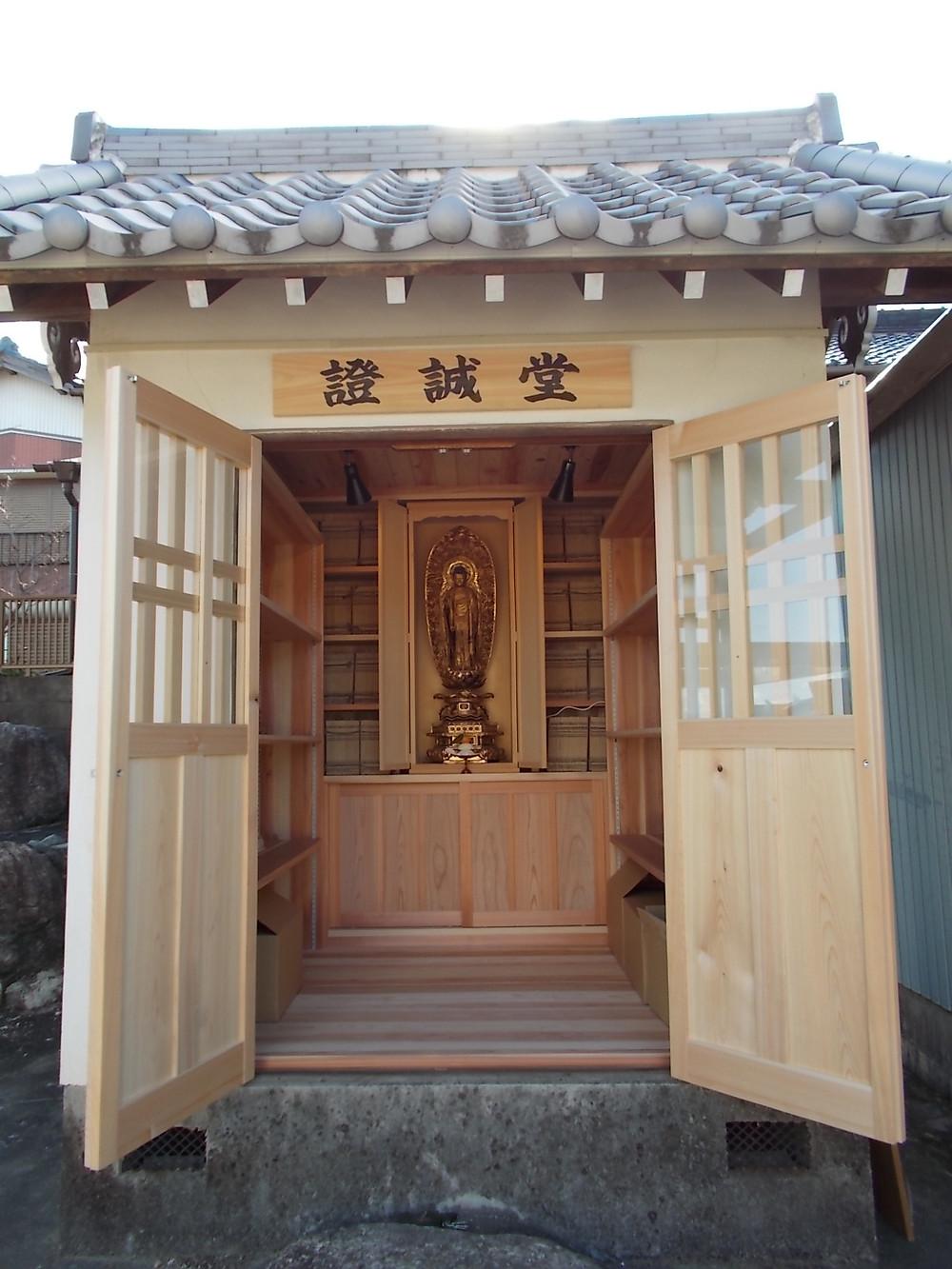 納骨堂|桑名市のお寺 浄光寺