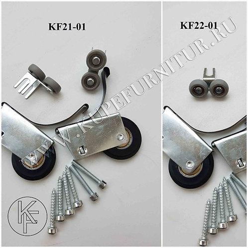 KF21-01 (KF22-01)