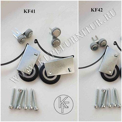 KF41 (KF42)