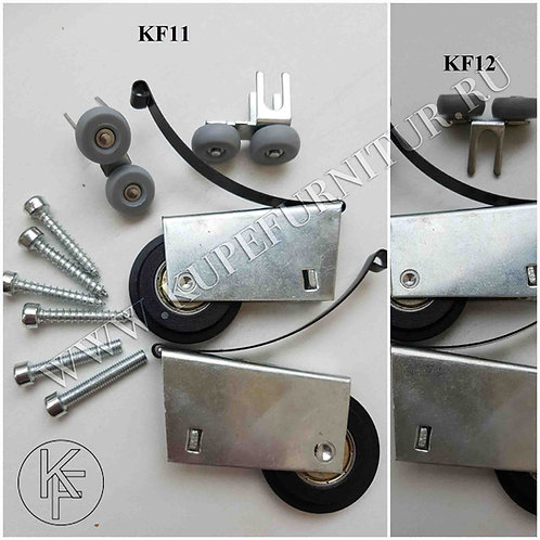 KF11 (KF12, KF13, KF14)