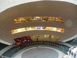 Kanyon Shopping Center