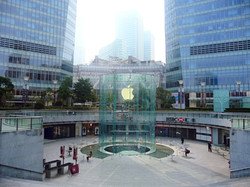 IFC Mall, Shanghai