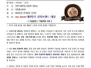 각종 언론매체에 소개되고있는 강북이용학원.