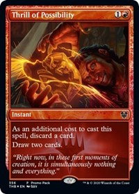 Thrill of Possibility (Promo Pack) (Foil)