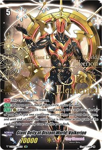 Giant Deity of Distant World, Valkerion (SSR)